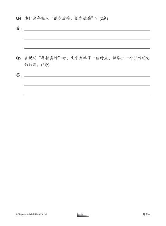 4606691_Preface 9