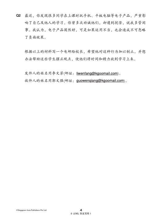 4672474_Preface 6