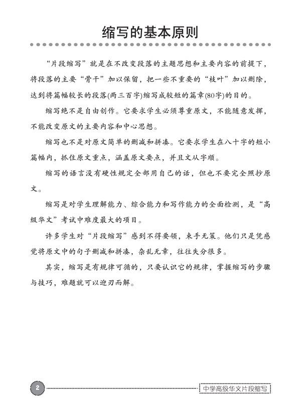 4672689_Preface 6