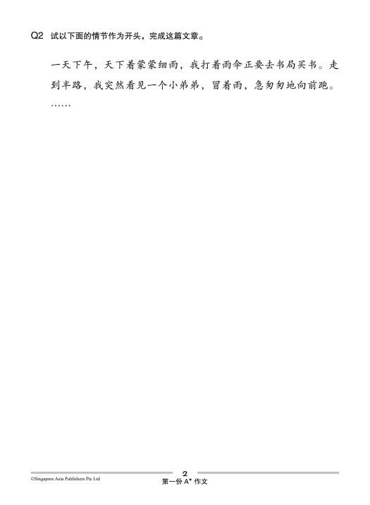 4672894_Preface 4