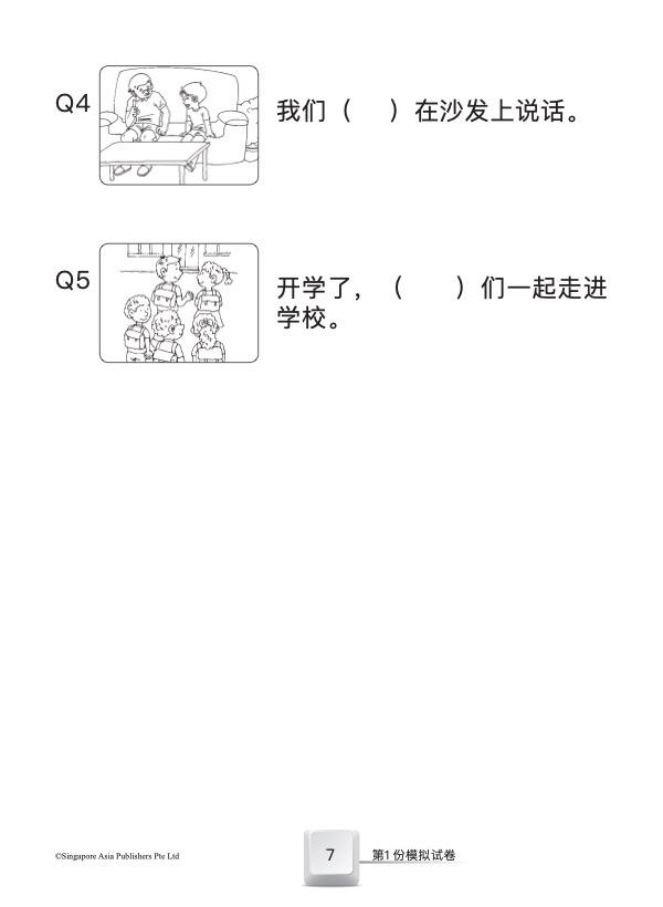 4715225_Preface 11