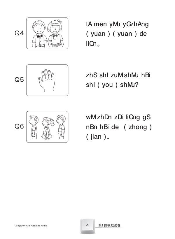 4715225_Preface 8