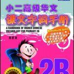 4715584_Cover_0 copy