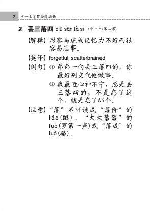 4754514_Preface 6