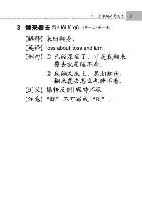 4754514_Preface 7