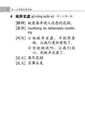4754514_Preface 8