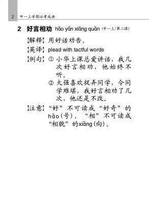 4754521_Preface 4