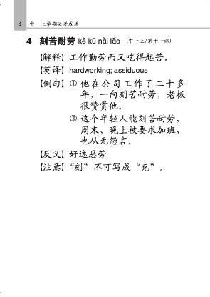 4754521_Preface 6