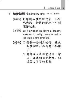 4754521_Preface 7
