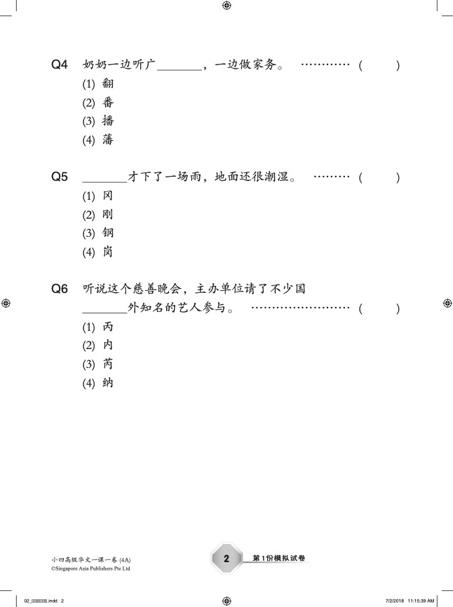 4754644_Preface 6