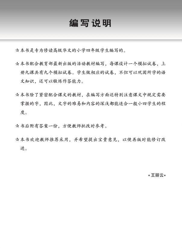 4754644_Preface