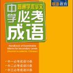 4754668_Cover_0 copy