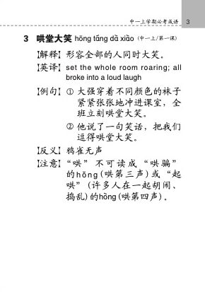 4754668_Preface 5