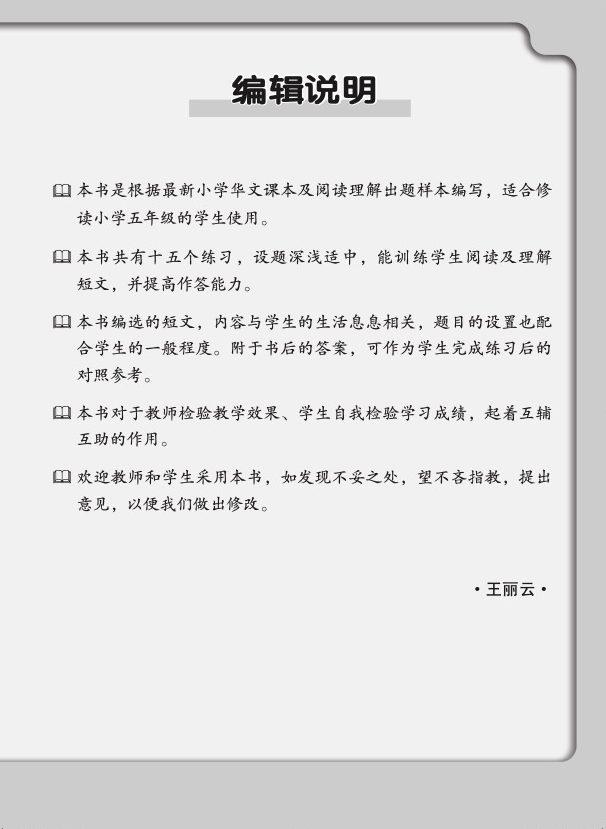 4754714_Preface