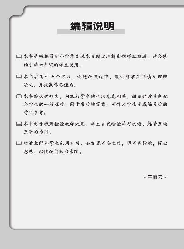 4754729_Preface