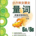 9789812747655_Cover copy