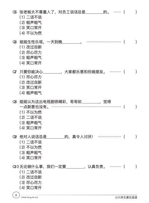 9789812747679_Preface 10