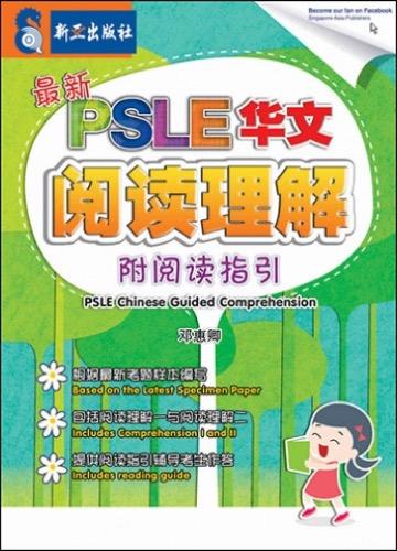 9789814331999_Cover copy