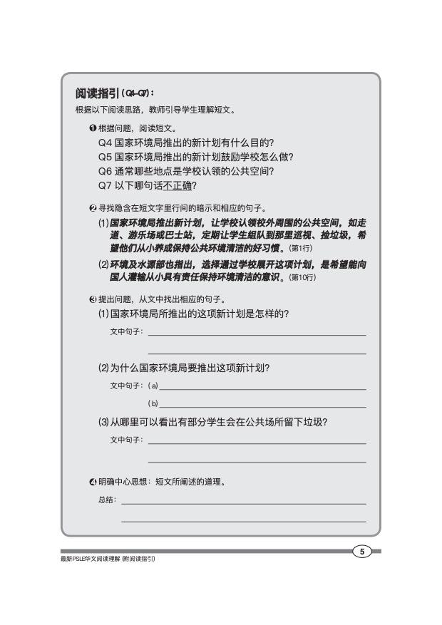 9789814331999_Preface 7