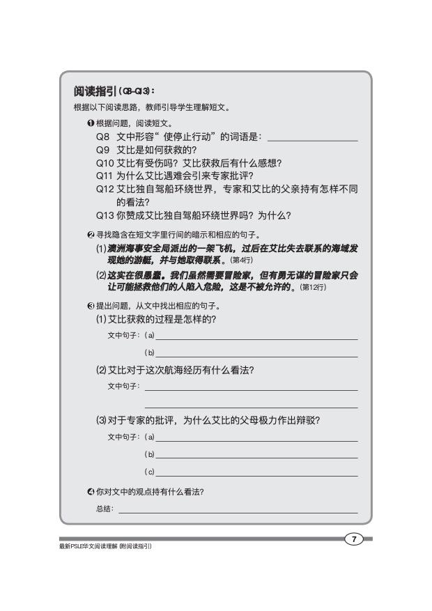 9789814331999_Preface 9