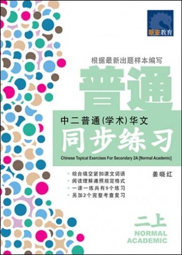 9789814347426_Cover copy