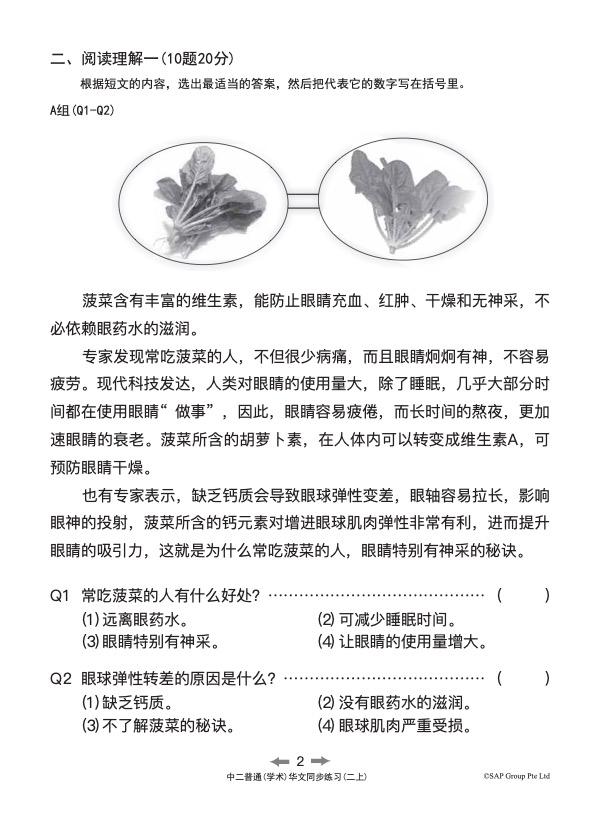 9789814347426_Preface 5