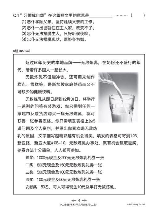 9789814347426_Preface 7