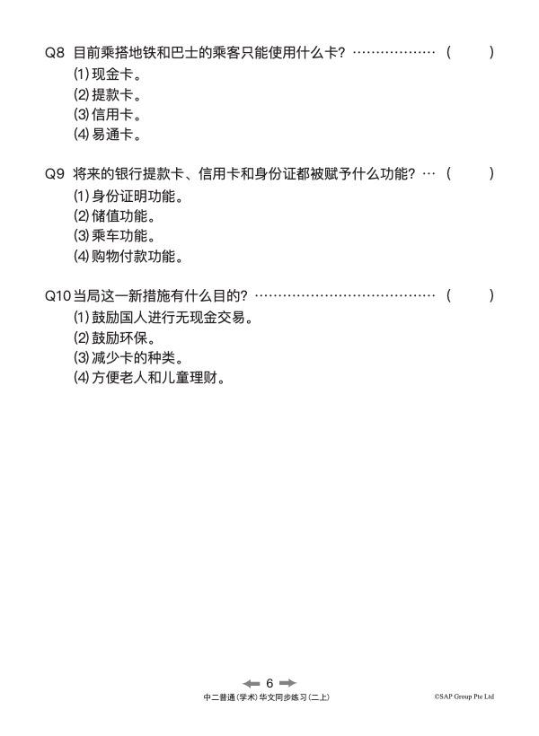 9789814347426_Preface 9