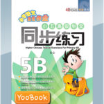 3289109_Cover