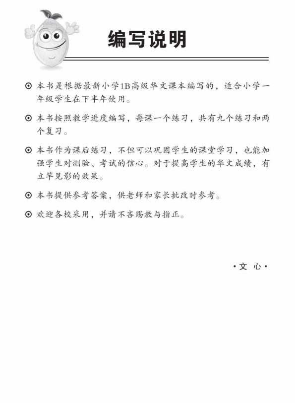 3218864_ePreface_Page_3
