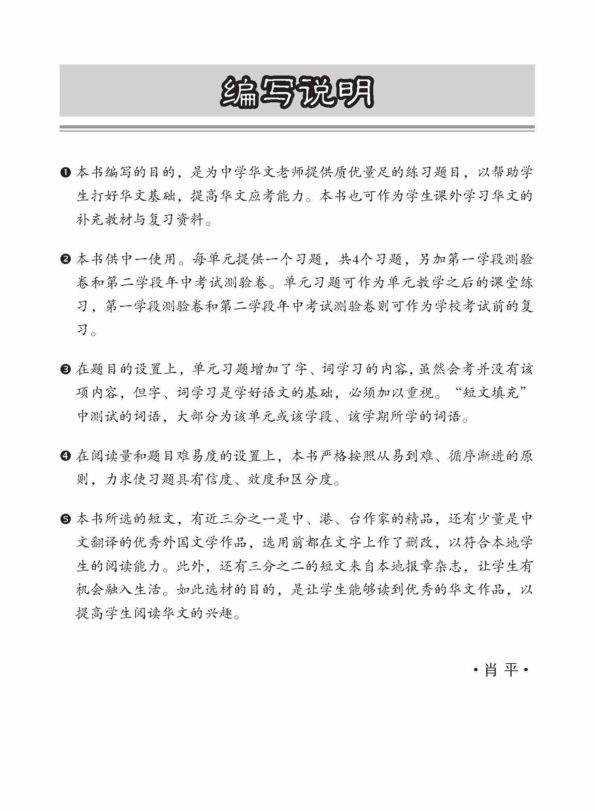3280373_ePreface_Page_3