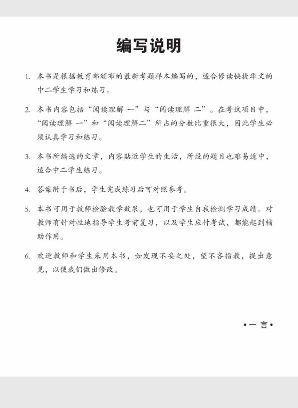 3280908_ePreface_Page_3