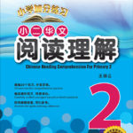 4754682_Cover