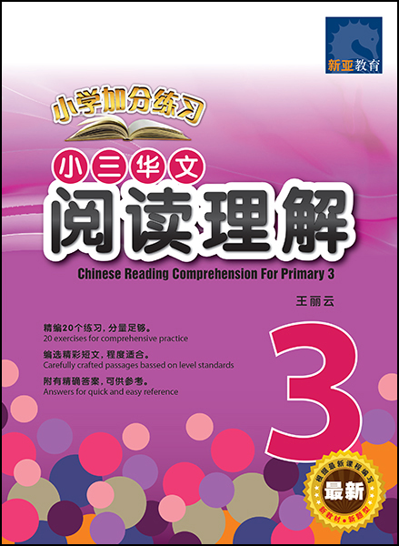 4754699_Cover