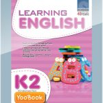 3287020_eCover_Learning Eng K2