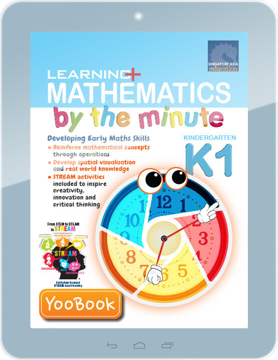 3285507_eCover_Learning+ Maths by the Min K1